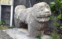 Aza-Teruya-no-Stone Shisas