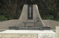 Ireikiwa-no-to, War Memorial