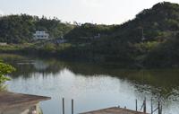Haebaru Dam