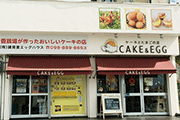 Shop CAKE&EGGS of cake and egg