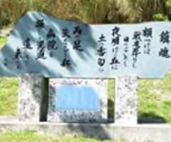 Koganemori park athletics field