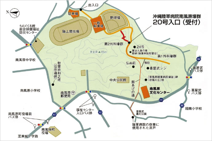 Koganemori park athletics field map