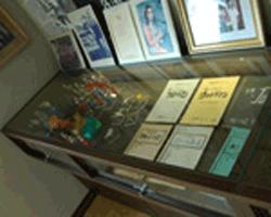 Tetsuo Kinjo museum