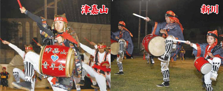 하에바루 청년 축제(쓰카잔·신카와)