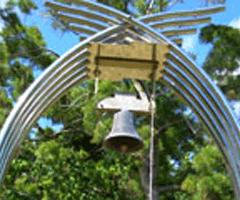 황금 숲 공원 육상경기장