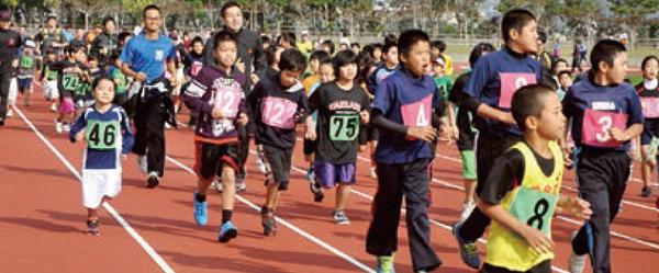 신춘 마라톤 대회