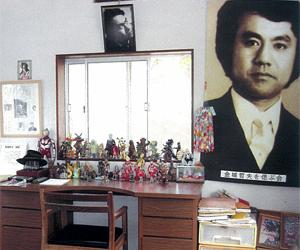 Tetsuo Kinjo