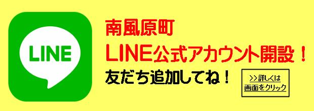 5, Haebaru-cho